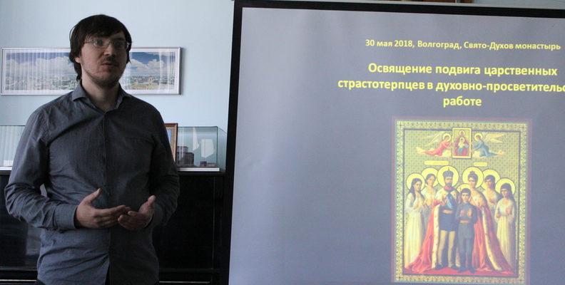 Заседание Святоотеческого кружка