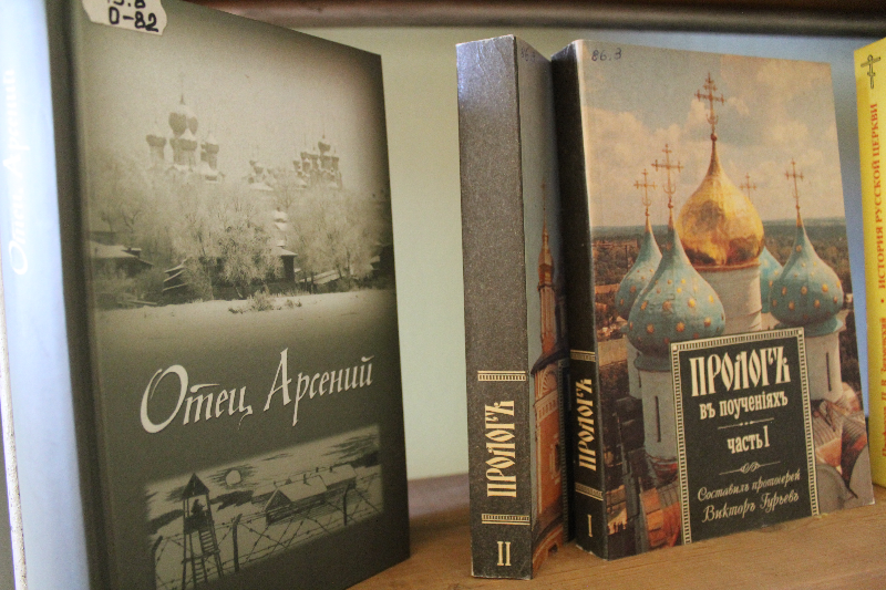 Тематическая выставка книг