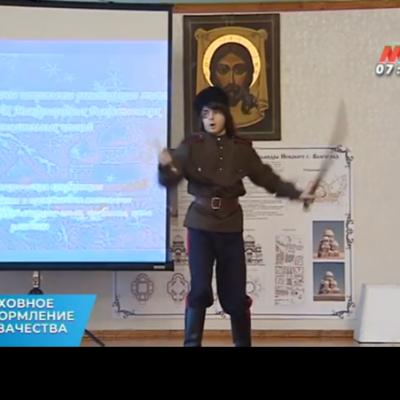 Конференция, посвященная духовному окормлению и нравственному воспитанию казачества