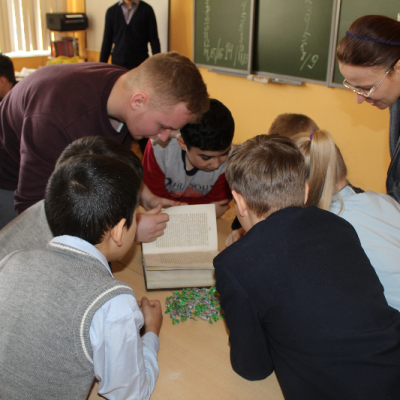 День православной книги. Школа №37 г. Волгоград